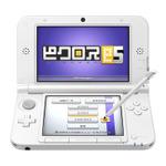 充実の新作問題が150問以上 ― シリーズ第5弾『ピクロスe5』が6月11日にリリース