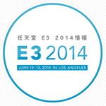 任天堂、「Nintendo Digital Event」を11日午前1時から放送・・・E3のスケジュール詳細が公開(3)