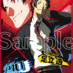 『P4U2』に「足立透」参戦!先着購入特典として、追加ストーリー「Episode Adachi」とセットで