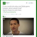 Xbox公式ツイッターがなぜか『ゼルダの伝説』についてツイート ― 一番のお気に入りを社員が語る動画も