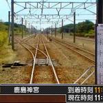 3DS『鉄道にっぽん!路線たび』シリーズ第2弾発売決定、舞台は大洗町に本社を置く「鹿島臨海鉄道」