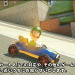 【E3 2014】フィギュアとゲームが連動!「amiibo」登場、対応タイトルは『スマブラ Wii U』『マリオカート8』などの画像