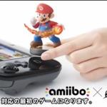 【E3 2014】フィギュアとゲームが連動!「amiibo」登場、対応タイトルは『スマブラ Wii U』『マリオカート8』など