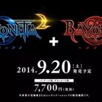 【E3 2014】『ベヨネッタ2』9月20日に発売、日本語ボイスの前作を収録の画像