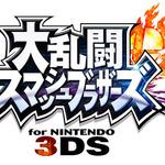 【E3 2014】『スマッシュブラザーズ for 3DS 』9月13日に発売