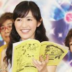 AKB渡辺麻友、ポケモン映画でアフレコ挑戦!「さすが1番の声」と褒められる