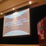 【CEDEC 2008】PS3のナルトの開発手法をサイバーコネクトツーの松山社長らが紹介