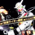 『仮面ライダー バトライド・ウォーII』「斬月・真」と「極アームズ」が無料DLCとして参戦決定