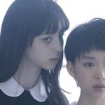 「劇場版 零~ゼロ~」9月26日に公開決定、アヤの視線に目が奪われる劇中ビジュアルも解禁