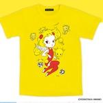 天野喜孝氏が描く「24時間テレビ」チャリTシャツ、少女と7匹のドラゴンが描かれたデザインが公開