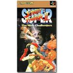 Wii Uバーチャルコンソール6月25日配信タイトル ― 『ストリートファイターII』シリーズ3作品、『PC原人3』の4本