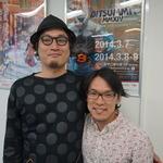 ゲームは地方に活力を与える!『Tengami』の東江氏と『PixelJunk Eden』のBaiyon氏が語るインディーのこれから・・・中村彰憲「ゲームビジネス新潮流」第31回