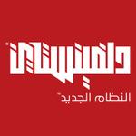 様々なゲームのタイトルロゴをアラビア語にするとこうなる