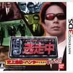 人気テレビ番組を題材にした「逃走中」&「戦闘中」の3DS用ゲームが合算で100万出荷を達成