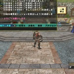 予想以上非常によく出来ているPS Vita版『MHF-G』実機レポートの画像