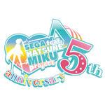 「SEGA feat. HATSUNE MIKU Project」の家庭用タイトル国内累計出荷本数が250万本を突破!