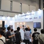 業界7社が集結「ゲーム業界発PRコーナー」も開催!第2回コンテンツ制作・配信ソリューション展