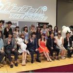 舞台「ダンガンロンパ」制作発表会を実施 ─ 原作ファンの神田沙也加さん含むキャスト勢16名のコメントを一挙掲載、「ダブル葉隠に期待だべ」