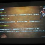 【GTMF 2014】新ハードロンチのトリプルA作品、PS4『KNACK』はこうして作られたの画像