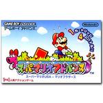 Wii Uバーチャルコンソール7月16日配信タイトル ― 『くにおくんのドッジボールだよ全員集合!』『くるくるくるりん』『スーパーマリオアドバンス』の3本