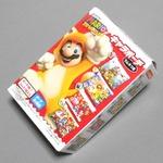 【週刊マリオグッズコレクション】第289回 ちょうど良い大きさで幅広く使えるミニポーチ「スーパーマリオ3Dワールド キャラポーチラムネつき」