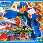 【Wii Uダウンロード販売ランキング】『マリオカート8』連続首位、『ロックマンエグゼ』初登場2位ランクインの好スタート(7/14)