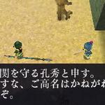 ポイソフトの新作は三国志がテーマのアクション!『サンゴクストーリーズ天(仮)』3DSで配信決定