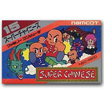 Wii Uバーチャルコンソール7月23日配信タイトル ― 『スーパーチャイニーズ』『黄金の太陽 失われし時代』『マリオvs.ドンキーコング』の3本