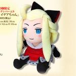 『ブレイブリーデフォルト』の「おすわりイデアちゃん」人形がコミケで発売、限定200個のシリアルナンバー入り