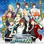 『アイドルマスター SideM』「サービス再開」は誤り ─ 公式サイトに謝罪文が掲載