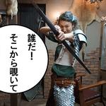 突進!猛進!おかファンGO!2nd 第二話「仮面女子からの挑戦状」
