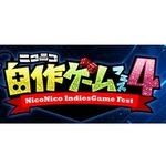ニコニコが「東京ゲームショウ2014」に初出展、「ニコニコ自作ゲームフェス4」の作品と「ゲーム実況」のブースを展開!