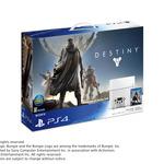 PS4のホワイトカラーに『Destiny』を同梱した限定パックが発売決定