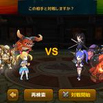 『ガーディアンハンター』にインサイドちゃん参戦!初の3D化だほの画像