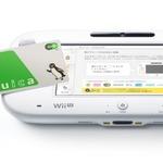 Wii Uが「Suica」に対応、ペンギンとマリオのコラボ広告や山手線のラッピングも