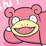 ポケモン「ヤドンパラダイス」公式サイトがオープン、ヤドンの日(8月10日)に向けて何かが起こる……?