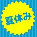 『MOTHER2』『FE 紋章の謎』が700円に!Wii U向けVCのSFCタイトル8本がサマーセール