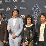 『零 ~濡鴉ノ巫女~』メディアミックス発表会レポート、宮本茂氏などの各ゲストコメントも掲載