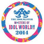 『アイマス』史上最大イベント「THE IDOLM@STER M@STERS OF IDOL WORLD!!2014」のBlu-rayが発売決定