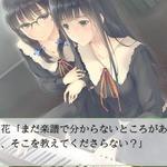 Innocent Greyの人気百合系ミステリィアドベンチャー 『FLOWERS』がPS Vita/PSPに登場