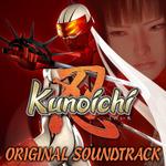 PS2の名作アクション『Shinobi』『Kunoichi』のサントラをiTunesとAmazonで配信 ― 『Kunoichi』は初音源化