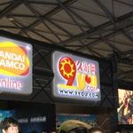 【China Joy 2014】中国のガンダムファンが集結!? 久遊網ブースではザク頭部がお出迎え