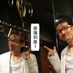突進!猛進!おかファンGO!2nd 最終話「対決、仮面女子」