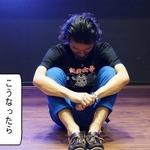 突進!猛進!おかファンGO!2nd 最終話「対決、仮面女子」の画像