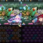 【ミリオンチェイン攻略】集大成のパーティで撃破せよ! 最高難易度ノーマルミッション「第5の巨神 ベルゼブブ」パネルアクションRPG『ミリオンチェイン』プレイレポート(第13回)の画像