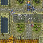 『ロマンシング サ・ガ3』ゲーム画面の画像