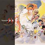「ロマンシングサ・ガオリジナル・サウンドトラックリマスター」の画像