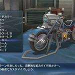 『英雄伝説 閃の軌跡II』予約特典DLC衣装・やりこみ要素などの情報をお届け