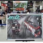 「頭文字D」と「電車でD」がついに共演?コミケ86/MEGA WEB/東京ジョイポリスが連動イベントを実施