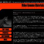 斑鳩の井内ひろし最新作『ウブスナ UBUSUNA』は、エムツー制作のPS4向けSTG